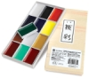 Traditional Colors, Set of 12