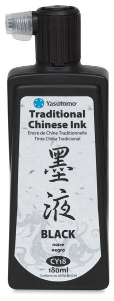 Intense Black Ink